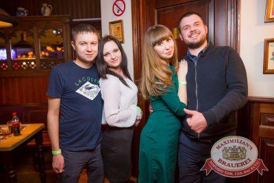 Международный женский день, 8 марта 2017 - Ресторан «Максимилианс» Красноярск - 26