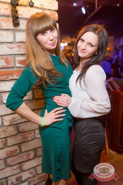Международный женский день, 8 марта 2017 - Ресторан «Максимилианс» Красноярск - 28