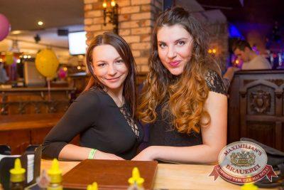 Международный женский день, 8 марта 2017 - Ресторан «Максимилианс» Красноярск - 31