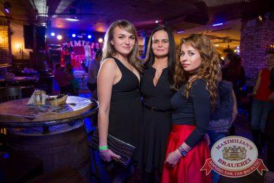 Международный женский день, 8 марта 2017 - Ресторан «Максимилианс» Красноярск - 32