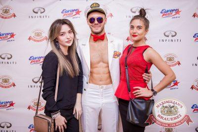 Международный женский день, 8 марта 2017 - Ресторан «Максимилианс» Красноярск - 4
