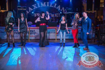 Международный женский день, 8 марта 2017 - Ресторан «Максимилианс» Красноярск - 7
