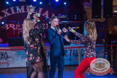 Международный женский день, 8 марта 2017 - Ресторан «Максимилианс» Красноярск - 8