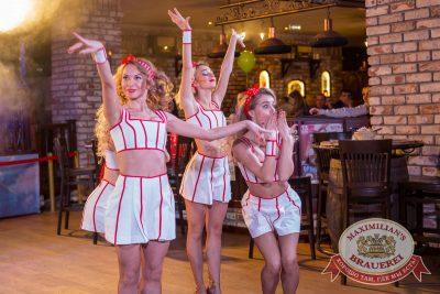 Международный женский день, 8 марта 2017 - Ресторан «Максимилианс» Красноярск - 9