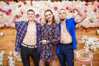 Международный женский день, 8 марта 2018 - Ресторан «Максимилианс» Красноярск - 1