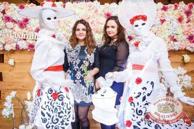 Международный женский день, 8 марта 2018 - Ресторан «Максимилианс» Красноярск - 10