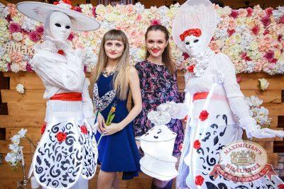 Международный женский день, 8 марта 2018 - Ресторан «Максимилианс» Красноярск - 11