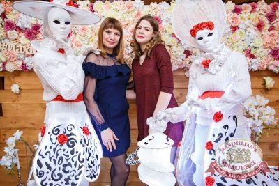 Международный женский день, 8 марта 2018 - Ресторан «Максимилианс» Красноярск - 12