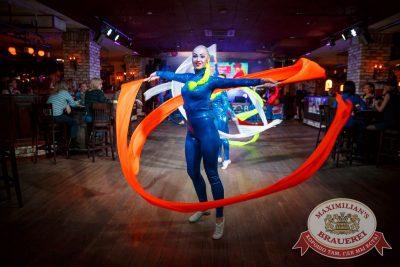 Международный женский день, 8 марта 2018 - Ресторан «Максимилианс» Красноярск - 13