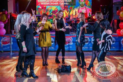 Международный женский день, 8 марта 2018 - Ресторан «Максимилианс» Красноярск - 18