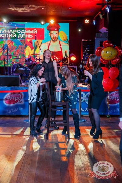 Международный женский день, 8 марта 2018 - Ресторан «Максимилианс» Красноярск - 21