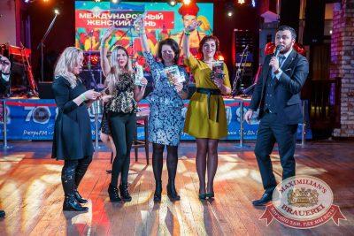 Международный женский день, 8 марта 2018 - Ресторан «Максимилианс» Красноярск - 22