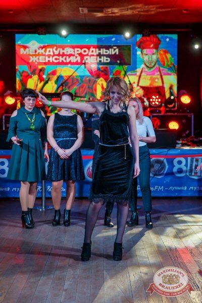Международный женский день, 8 марта 2018 - Ресторан «Максимилианс» Красноярск - 28