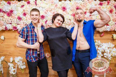 Международный женский день, 8 марта 2018 - Ресторан «Максимилианс» Красноярск - 3
