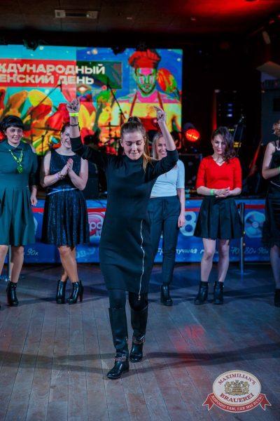 Международный женский день, 8 марта 2018 - Ресторан «Максимилианс» Красноярск - 31