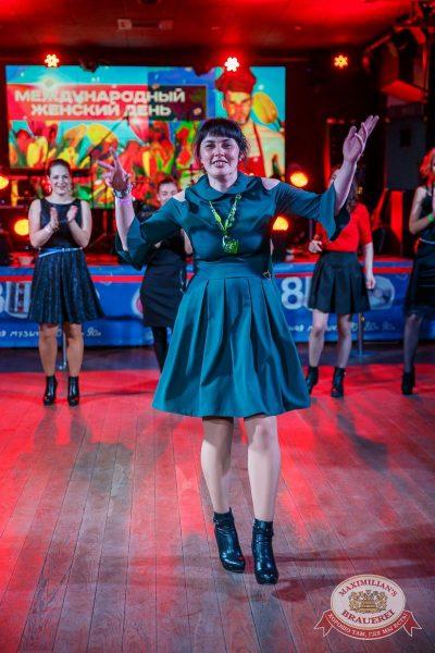Международный женский день, 8 марта 2018 - Ресторан «Максимилианс» Красноярск - 32