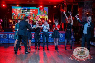 Международный женский день, 8 марта 2018 - Ресторан «Максимилианс» Красноярск - 33