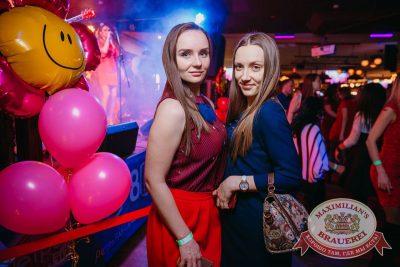 Международный женский день, 8 марта 2018 - Ресторан «Максимилианс» Красноярск - 36