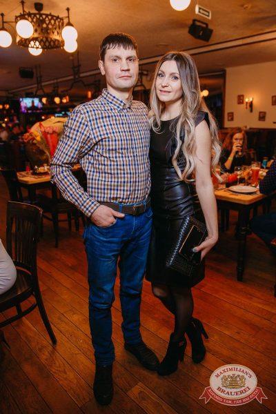 Международный женский день, 8 марта 2018 - Ресторан «Максимилианс» Красноярск - 37