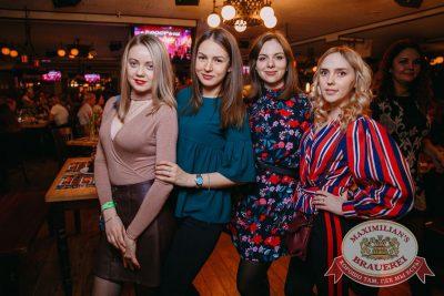 Международный женский день, 8 марта 2018 - Ресторан «Максимилианс» Красноярск - 38