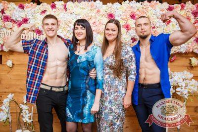 Международный женский день, 8 марта 2018 - Ресторан «Максимилианс» Красноярск - 4