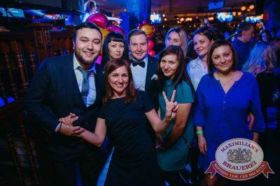 Международный женский день, 8 марта 2018 - Ресторан «Максимилианс» Красноярск - 41