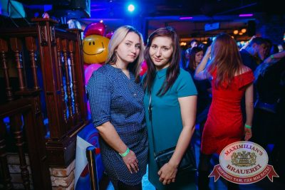 Международный женский день, 8 марта 2018 - Ресторан «Максимилианс» Красноярск - 43