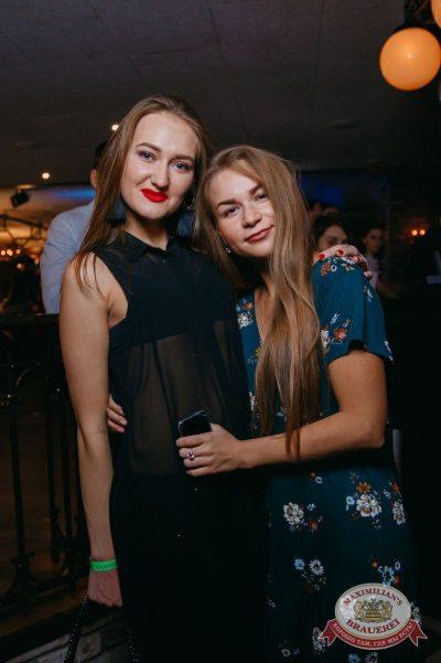 Международный женский день, 8 марта 2018 - Ресторан «Максимилианс» Красноярск - 45