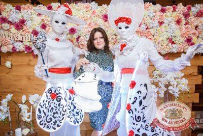 Международный женский день, 8 марта 2018 - Ресторан «Максимилианс» Красноярск - 5