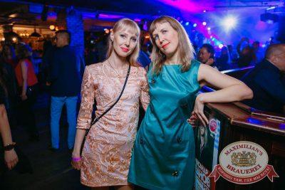 Международный женский день, 8 марта 2018 - Ресторан «Максимилианс» Красноярск - 50