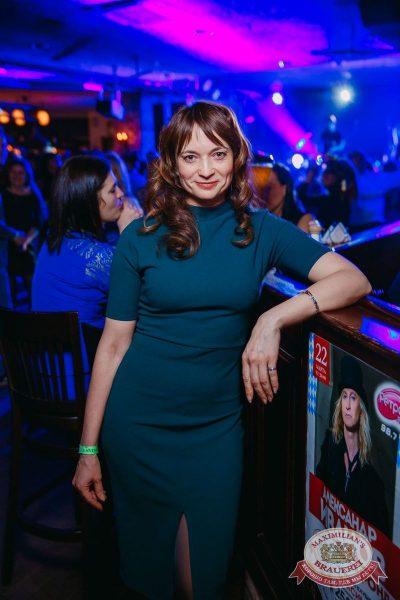 Международный женский день, 8 марта 2018 - Ресторан «Максимилианс» Красноярск - 52
