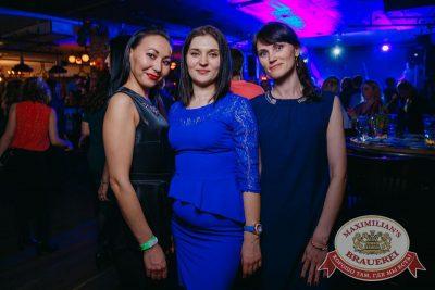 Международный женский день, 8 марта 2018 - Ресторан «Максимилианс» Красноярск - 55