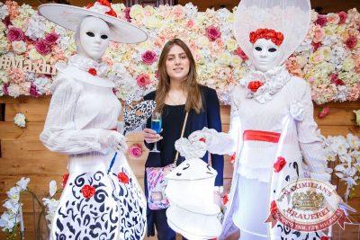 Международный женский день, 8 марта 2018 - Ресторан «Максимилианс» Красноярск - 7