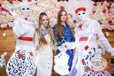 Международный женский день, 8 марта 2018 - Ресторан «Максимилианс» Красноярск - 9