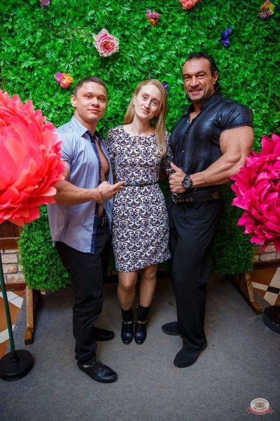 Международный женский день, 8 марта 2019 - Ресторан «Максимилианс» Красноярск - 1