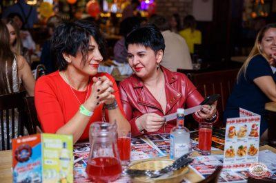 Международный женский день, 8 марта 2019 - Ресторан «Максимилианс» Красноярск - 15