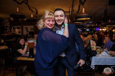 Международный женский день, 8 марта 2019 - Ресторан «Максимилианс» Красноярск - 16