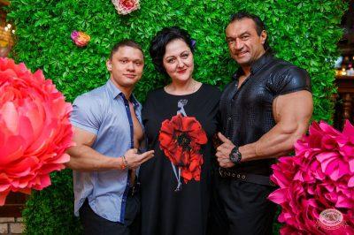 Международный женский день, 8 марта 2019 - Ресторан «Максимилианс» Красноярск - 2
