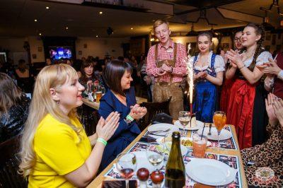 Международный женский день, 8 марта 2019 - Ресторан «Максимилианс» Красноярск - 20