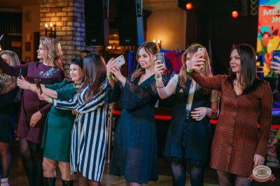Международный женский день, 8 марта 2019 - Ресторан «Максимилианс» Красноярск - 21