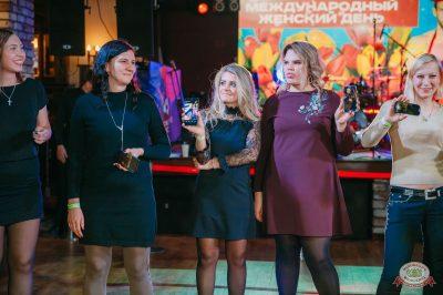 Международный женский день, 8 марта 2019 - Ресторан «Максимилианс» Красноярск - 23