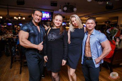 Международный женский день, 8 марта 2019 - Ресторан «Максимилианс» Красноярск - 44