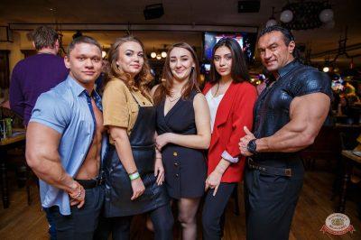 Международный женский день, 8 марта 2019 - Ресторан «Максимилианс» Красноярск - 45
