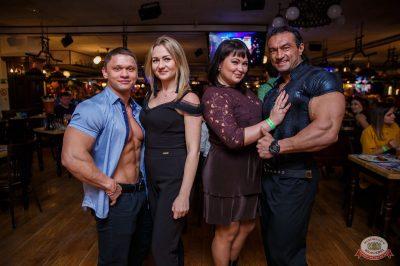 Международный женский день, 8 марта 2019 - Ресторан «Максимилианс» Красноярск - 46