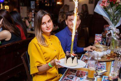 Международный женский день, 8 марта 2019 - Ресторан «Максимилианс» Красноярск - 47