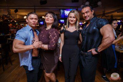 Международный женский день, 8 марта 2019 - Ресторан «Максимилианс» Красноярск - 48
