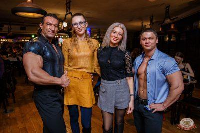Международный женский день, 8 марта 2019 - Ресторан «Максимилианс» Красноярск - 53