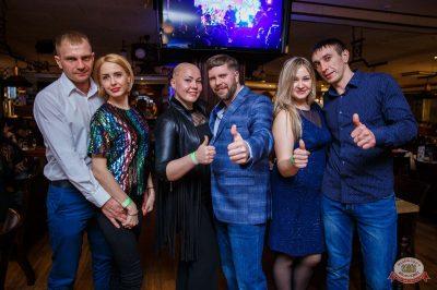 Международный женский день, 8 марта 2019 - Ресторан «Максимилианс» Красноярск - 54