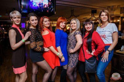 Международный женский день, 8 марта 2019 - Ресторан «Максимилианс» Красноярск - 55
