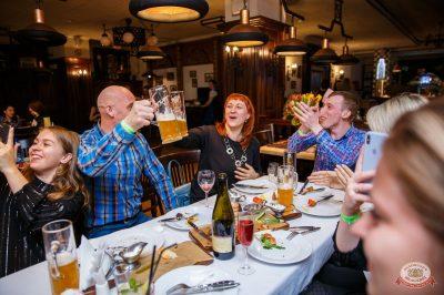 Международный женский день, 8 марта 2019 - Ресторан «Максимилианс» Красноярск - 56